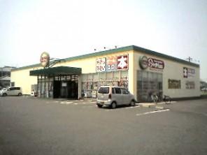 ブックマーケットプラス吉村店