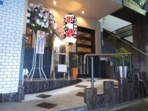 春日 広島通り店