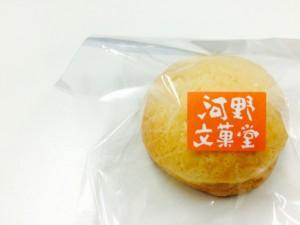 ○チーズまんじゅう